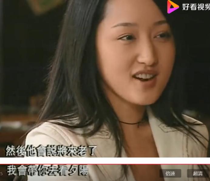 49岁杨钰莹和鲍国安结婚 46岁杨钰莹婚礼当天
