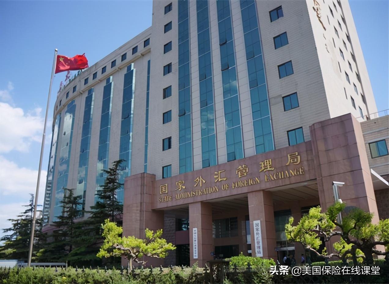 外汇官员表示,个人投资海外保险可能会带来巨大好处