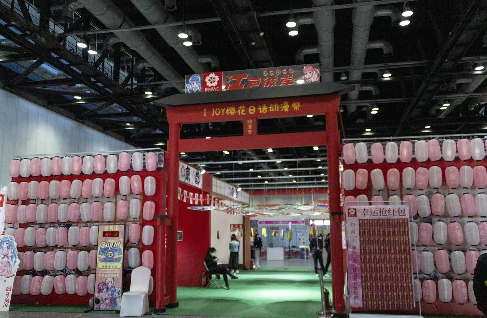 第二届IJOY漫展xCGF游戏节于2021年4月4日在京圆满闭幕