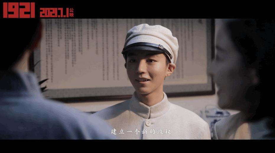 王俊凯受刑戏份逼真,脸部肌肉抢戏,隔着屏幕都感觉到疼