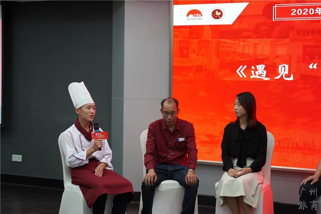 校企携手,助力逐梦|粤菜师傅李锦记希望厨师班在广州旅商开班
