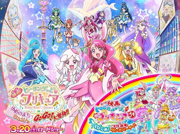 說到粉色你會想到哪個動畫角色?日媒投票粉色為印象色的角色排行