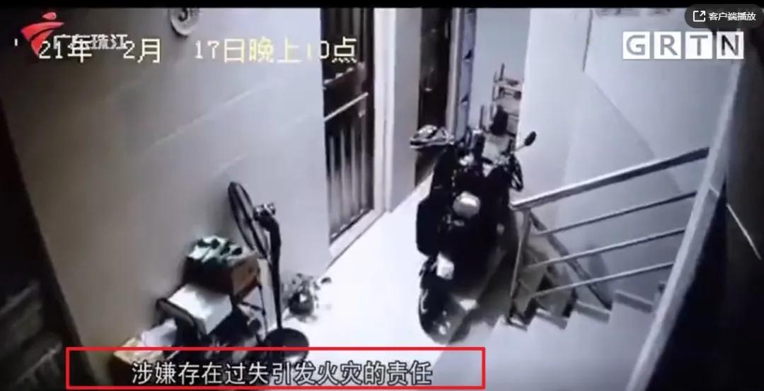 可怕!东莞一租客被拘留10日,只因做了这件事...