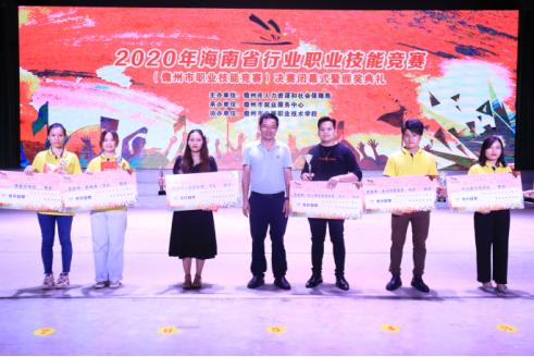 2020年海南省行业职业技能竞赛决赛圆满落下帷幕