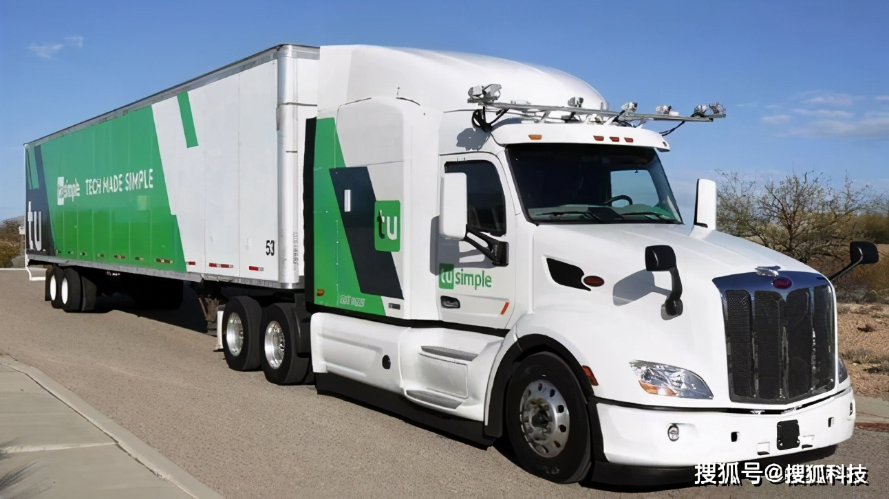 自动驾驶第一股图森未来上市首日破发,新浪套现18亿元收益