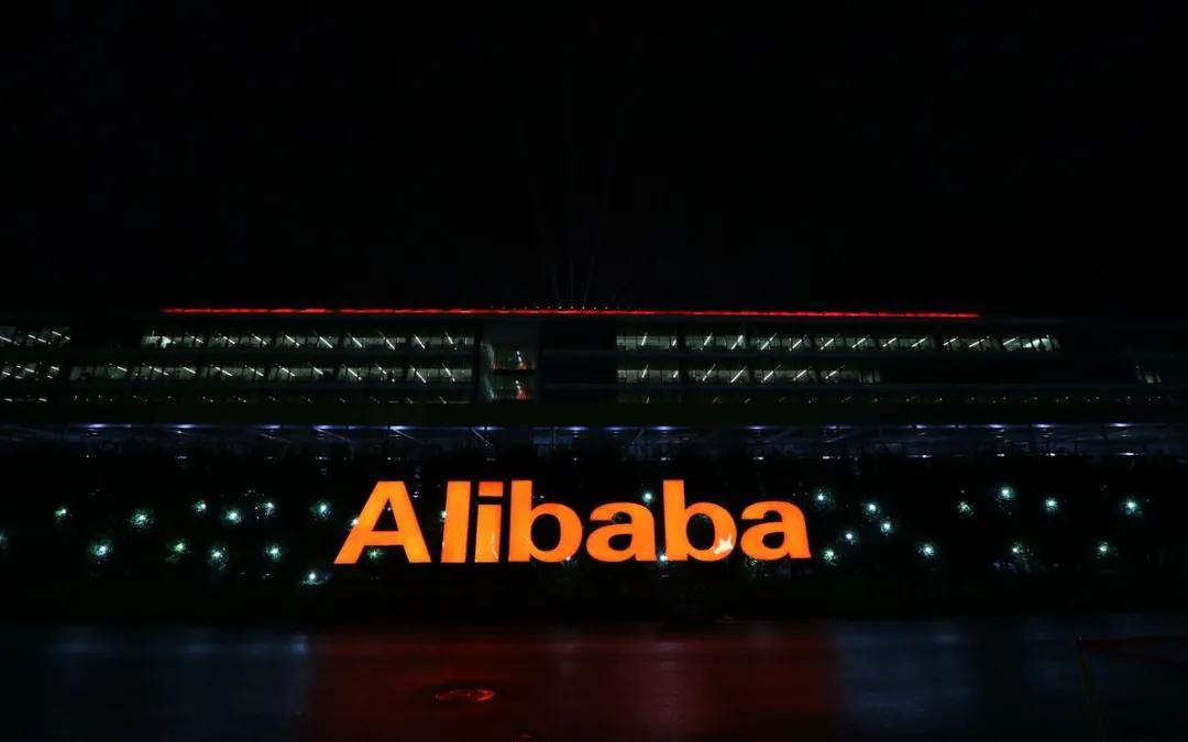 如何看待阿里巴巴最新季度财报?2020 Q4
