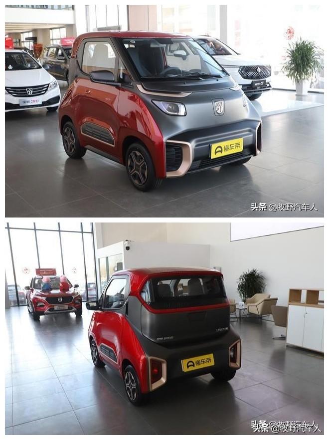 十万级家轿,动力电池电芯终身保修,1.5h快充,你会选择吗?