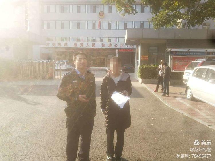 """为成考助力,帮遇""""难""""考生解忧――赵县特巡警大队救助成人高考考生"""