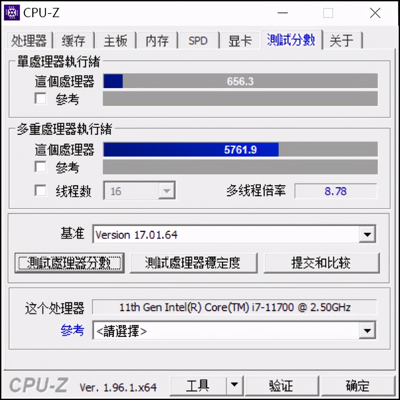 暗影骑士·崭水冷主机体验:8核i7+3070,4K高画质无压力