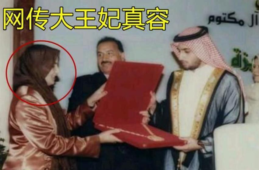 迪拜大王妃41年不露面,连生12子稳坐中宫之位,哈雅不是她的对手