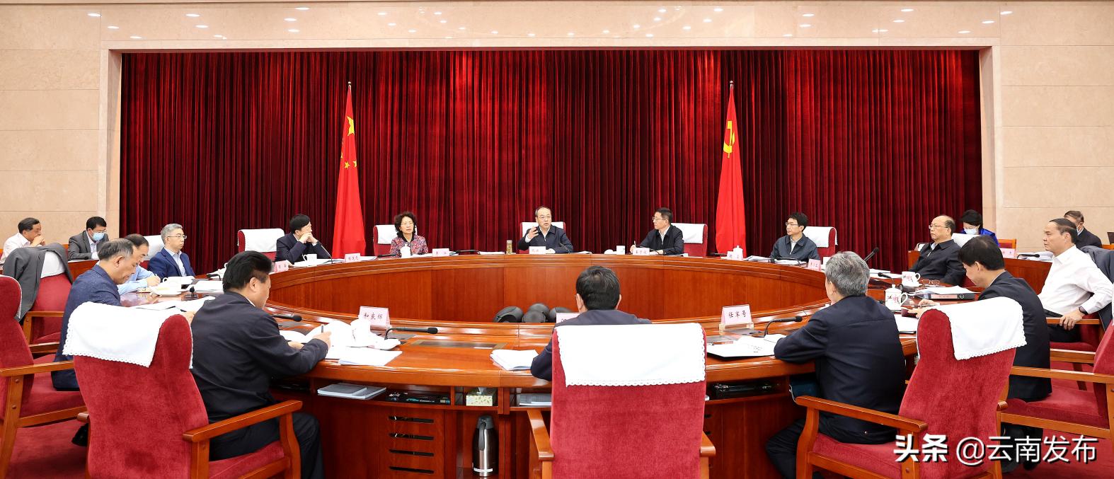 省委常委会召开会议强调:抓住碳达峰碳中和机遇建设绿色云南 持续深化东西部协作和定点帮扶工作