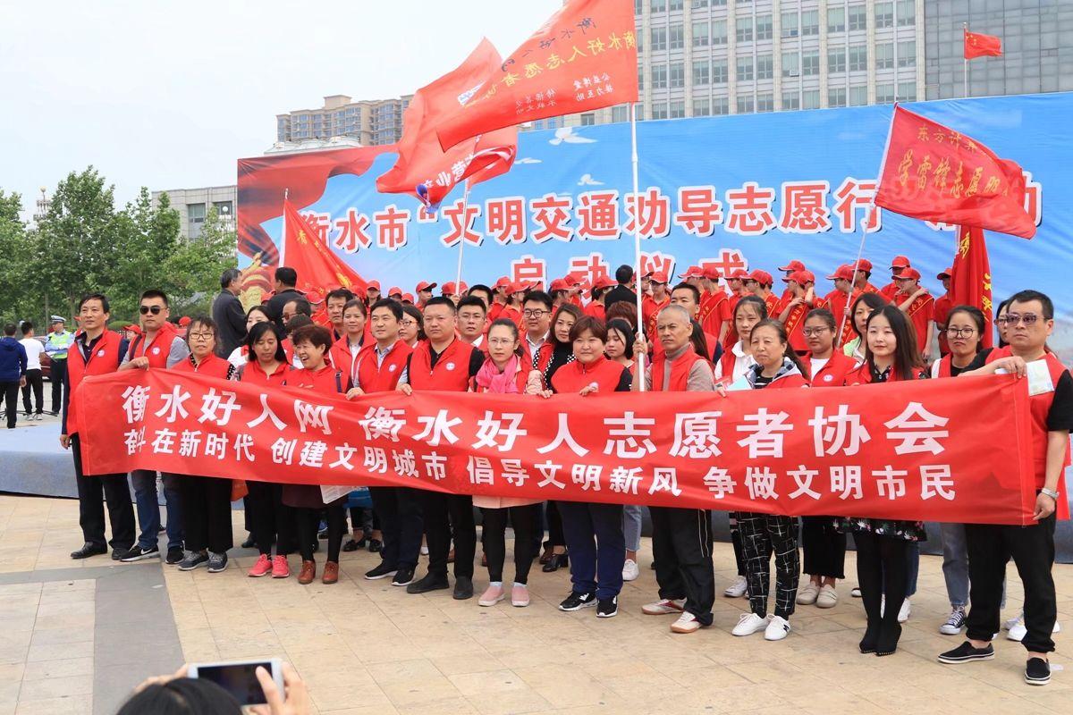 河北省网信网络名人线上畅谈活动启动 看衡水好人网的感人事迹