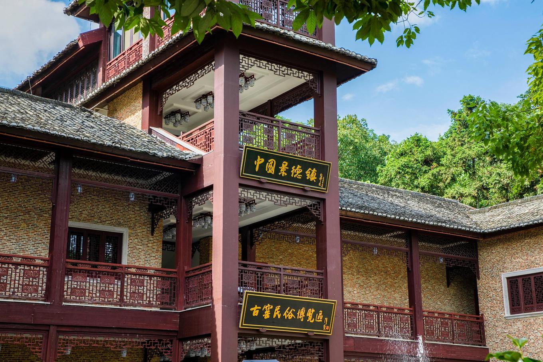 江西风景独好,走进千年瓷都景德镇,一起领略千年瓷都的迷人之处