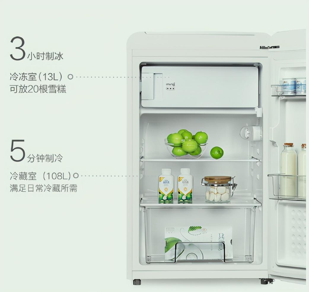 入一款高颜值家用小冰箱,让幸福感up up up