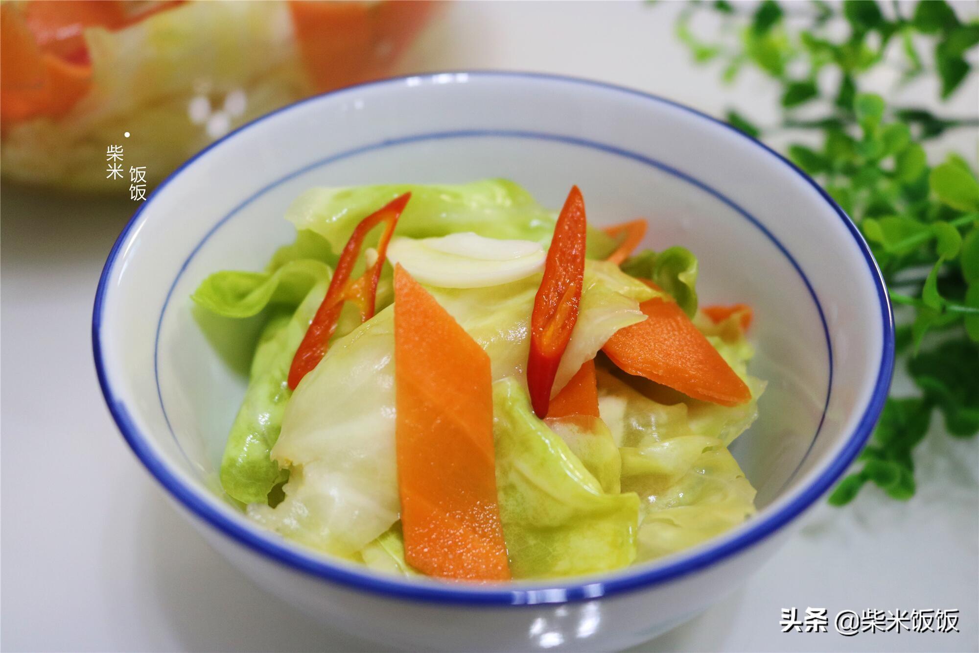 家常泡菜做法,方法简单,爽脆又开胃 美食做法 第9张