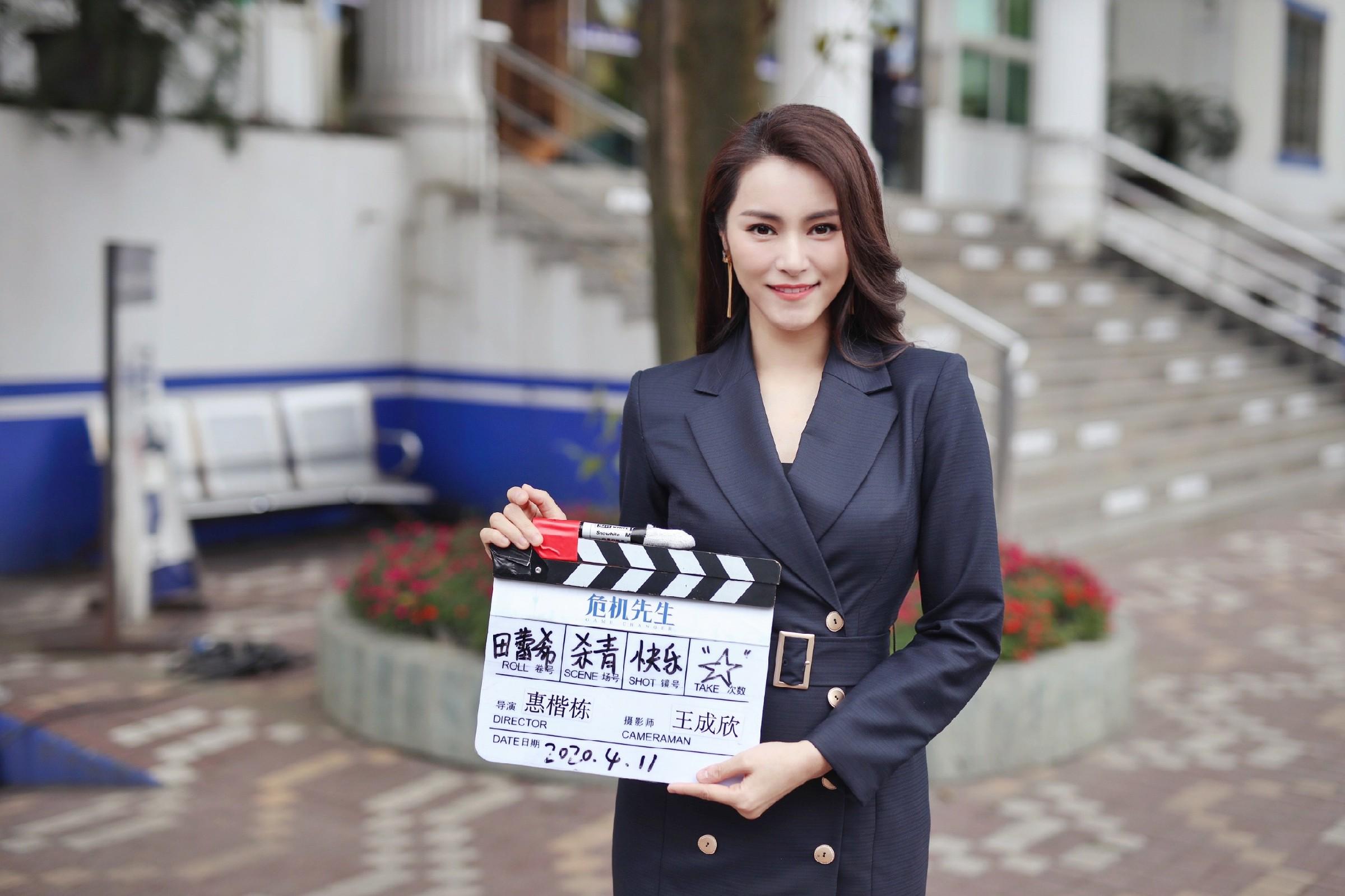 演员田蕾希 用生活体验赋予角色生命