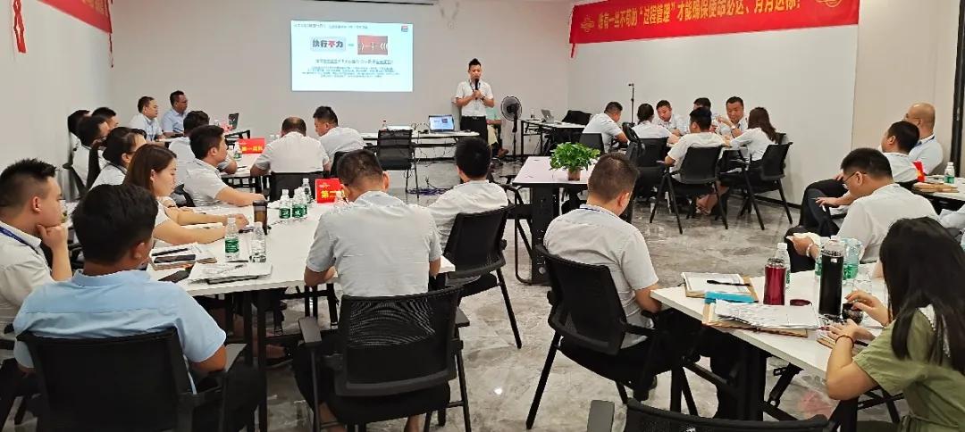 管理赋能 高效执行力|惠达瓷砖营销铁军训练营第二期圆满收官