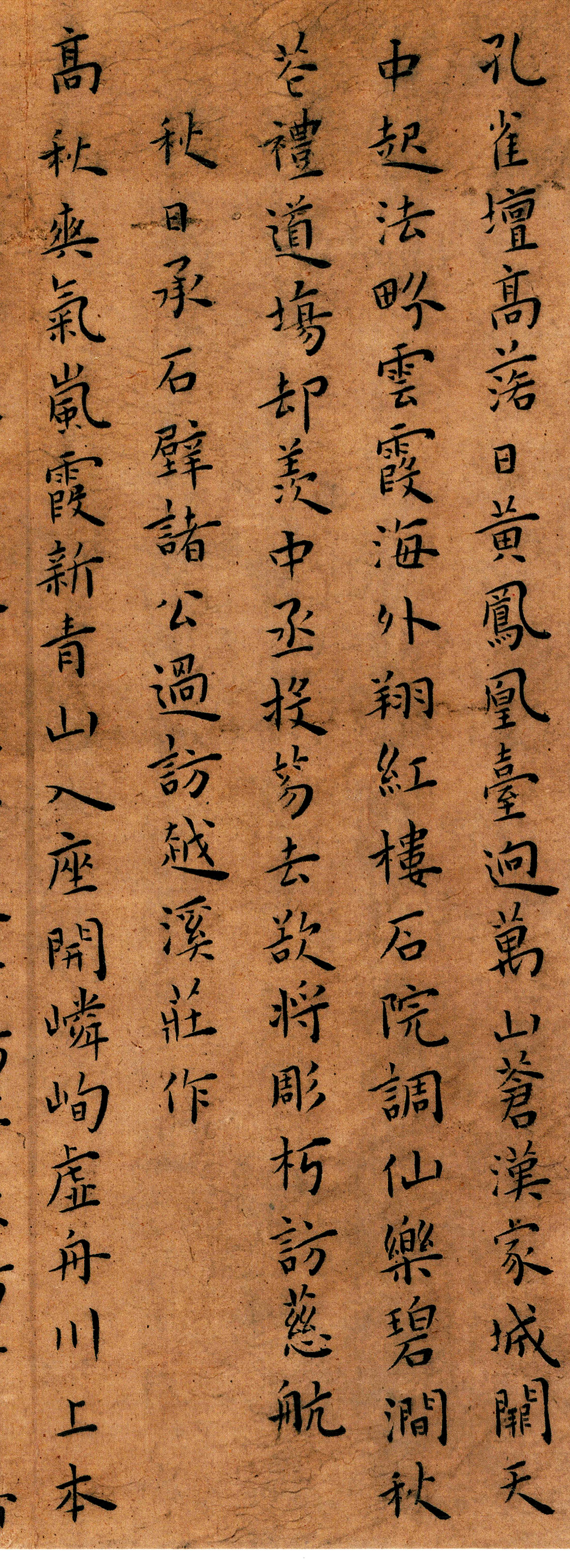 明代小楷当中的极品,这么好的字,在整个书法史上也不多见
