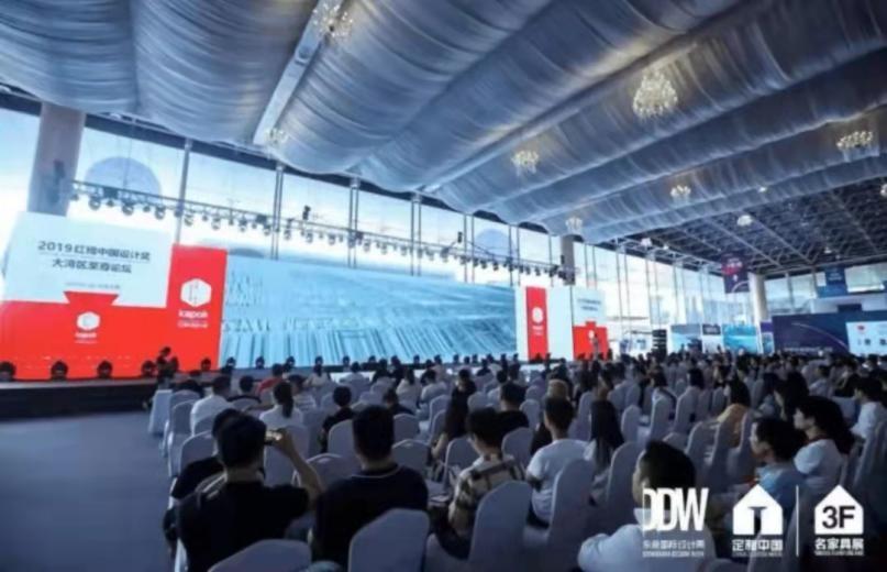 重磅   「世界的中国」2021大湾区设计盛典即将启幕