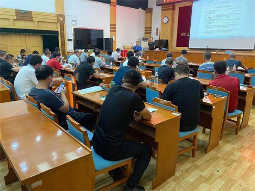 河北南堡盐场有限公司学习宣贯新《安全生产法》