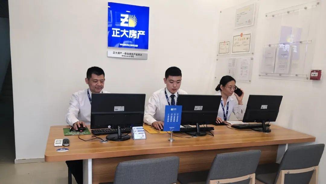 正分享丨正大房产保利拉菲公馆店晋帅:这样做,VR带看并不难