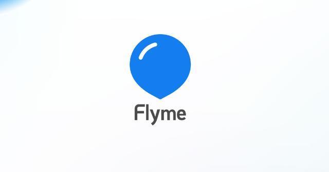 魅族16s秒卖售完,Flyme OneMind 3.0升级后竟这般受客户青睐