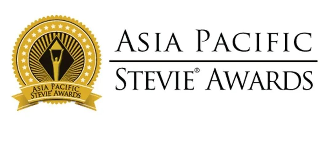 卓尔智联及旗下CIC共同荣获第八届亚洲-太平洋史蒂夫®奖