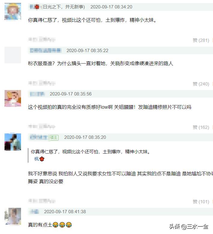 鹿晗为关晓彤庆生,微博留言太扎心,工作室晒生日视频又招黑