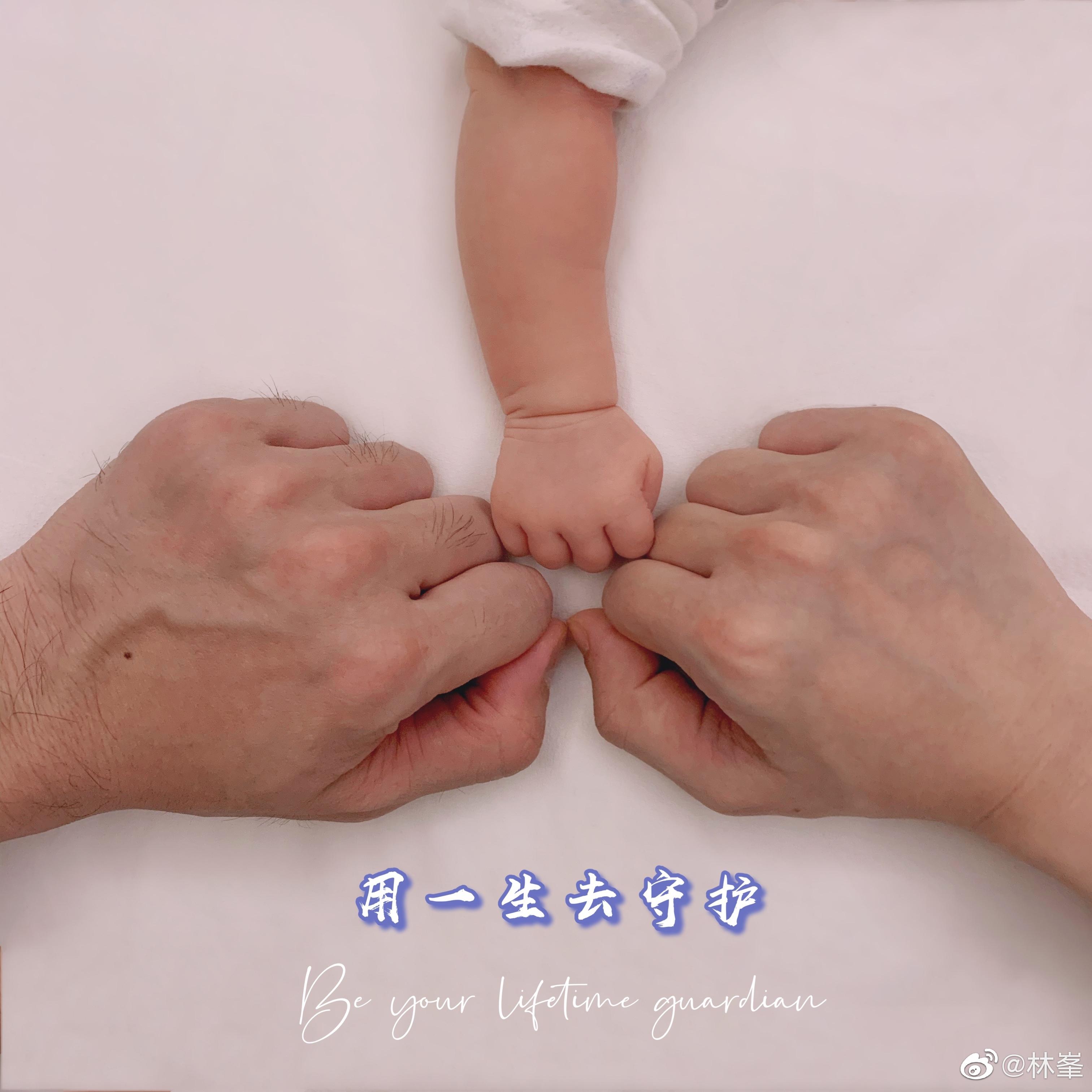 恭喜!40岁林峯升级当爸,发文感激老婆张馨月生产不易