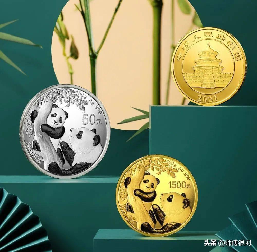 2021年贵金属金银纪念币发行计划解读
