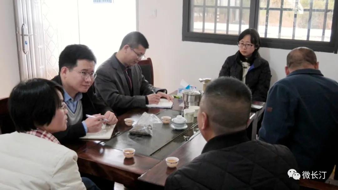 """人民日报社记者到长汀县开展""""新春走基层""""采访活动"""