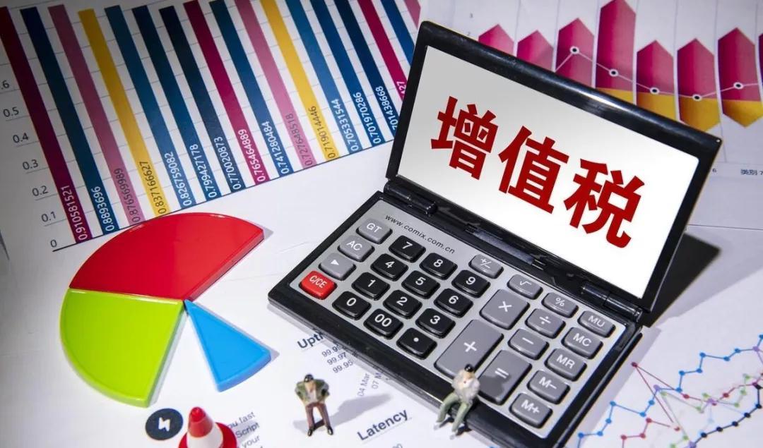 个人独资企业适用于哪类企业?核定征收后综合税负需要多少?