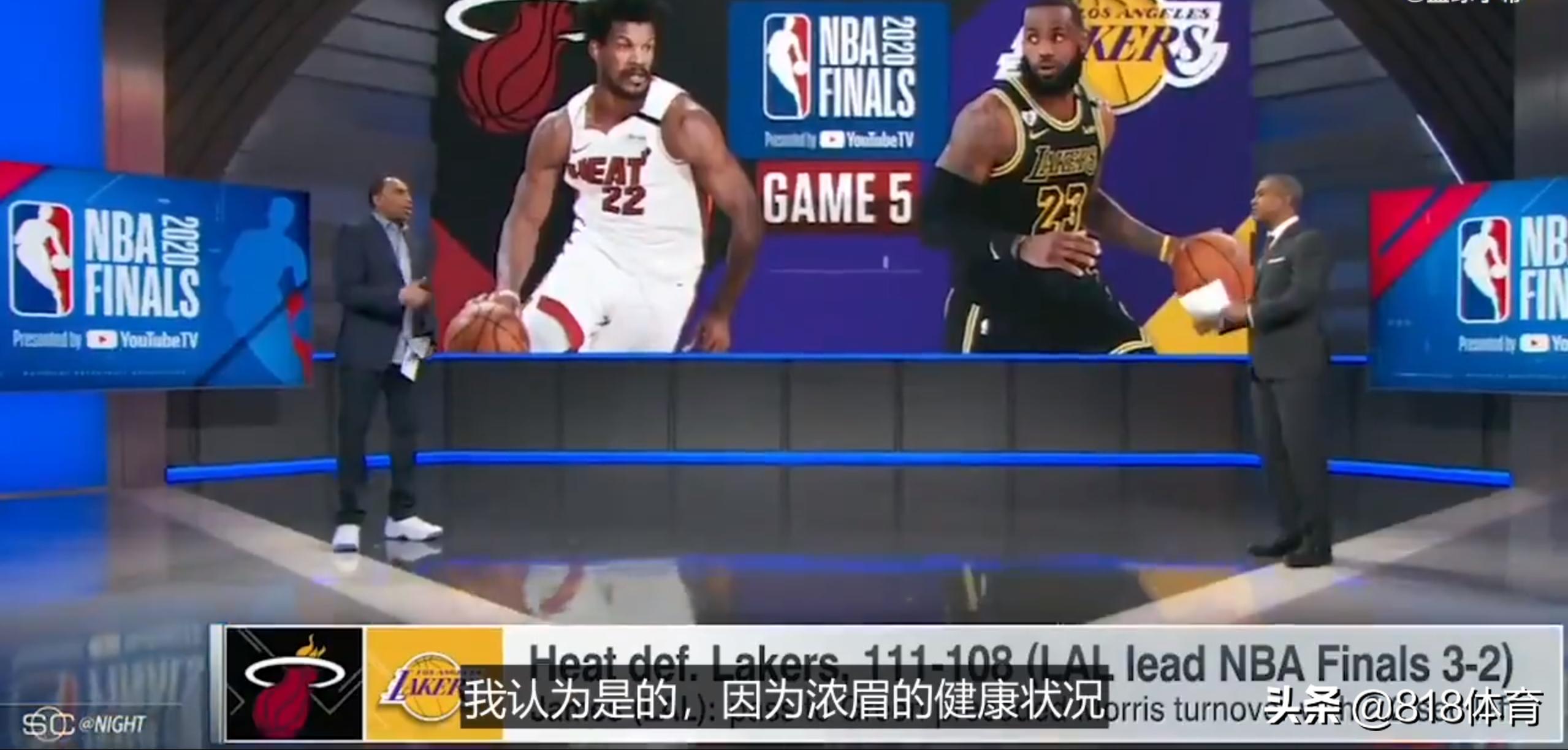 美国杨毅:格林一直打铁詹皇还把球给他?应该自己上或者给浓眉