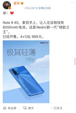 Note 94G版极其轻薄,实际比苹果4都厚?