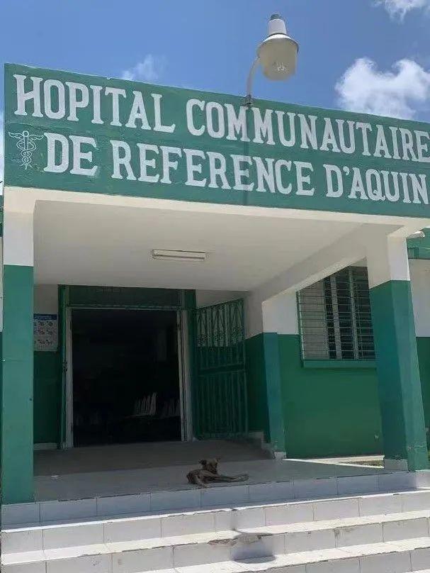海地地震死亡人数升至304人,国家进入紧急状态(视频)