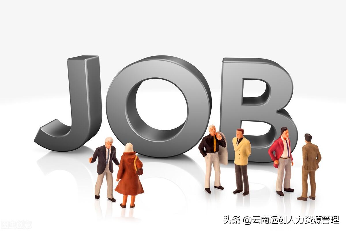 失业金领好还是不领好?利弊是什么?