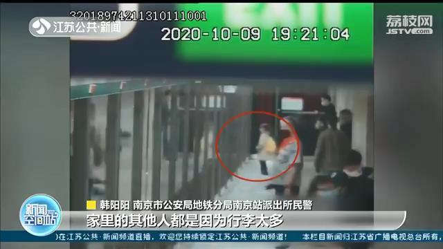"""四岁女童地铁里落单 热心乘客化身20分钟的""""临时妈妈"""""""