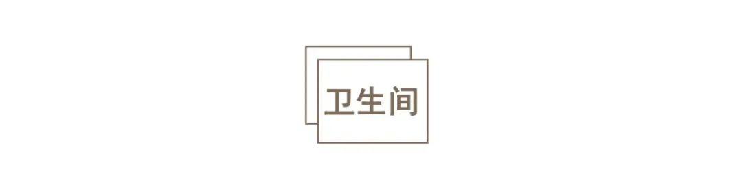 北京夫妻晒60㎡蝸居:全屋九大功能區,還有變態收納+三分離