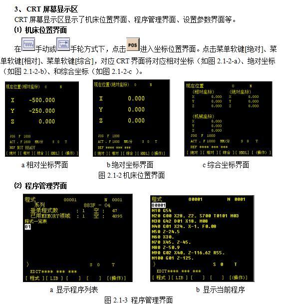 法兰克系统编程(法兰克数控编程口诀)