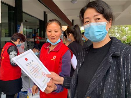 """浙江永康:献热血情满花街""""爱相髓""""共享健康"""