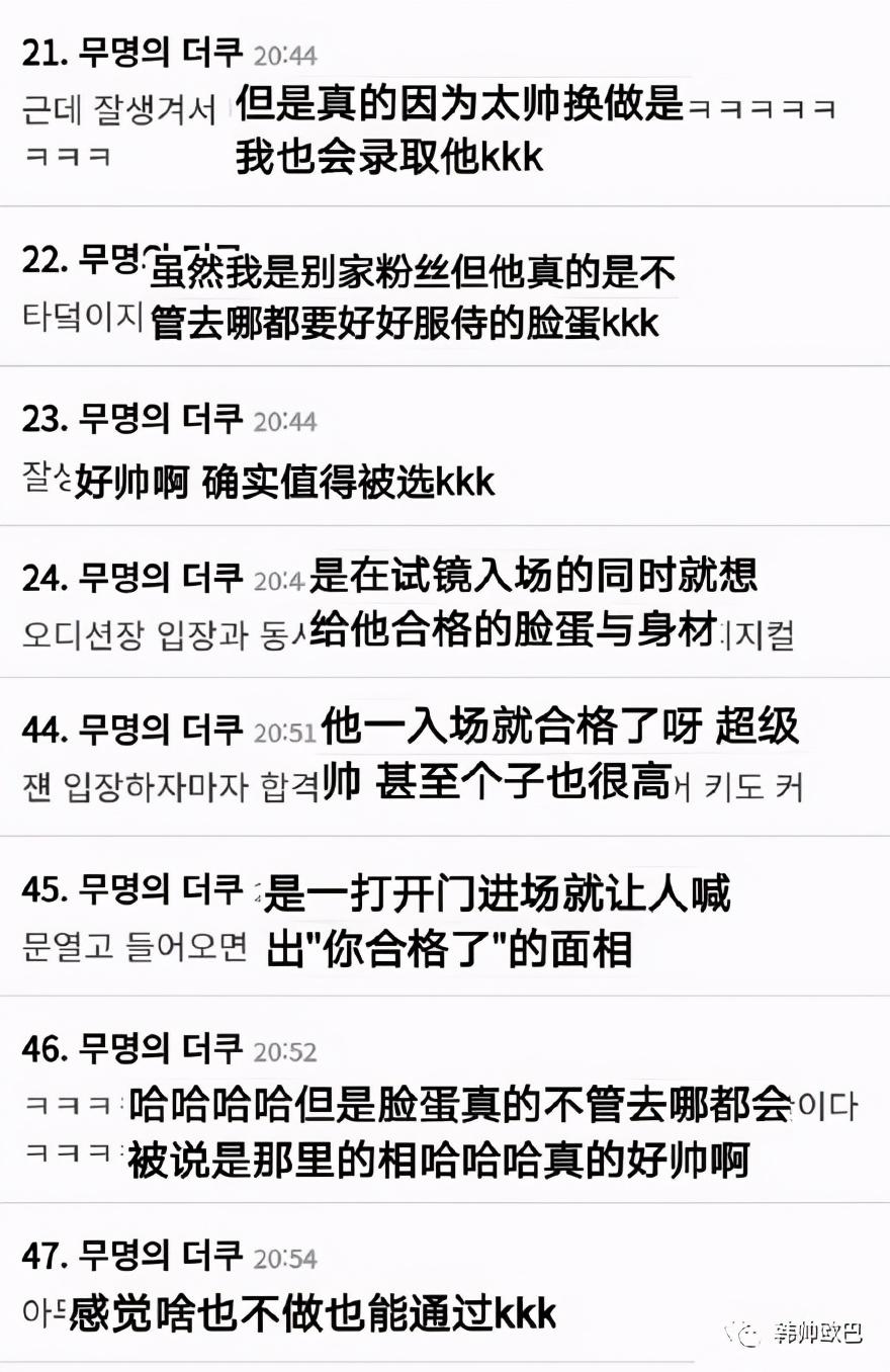 除了SM之外,还被许多所属社录取了的NCT新成员