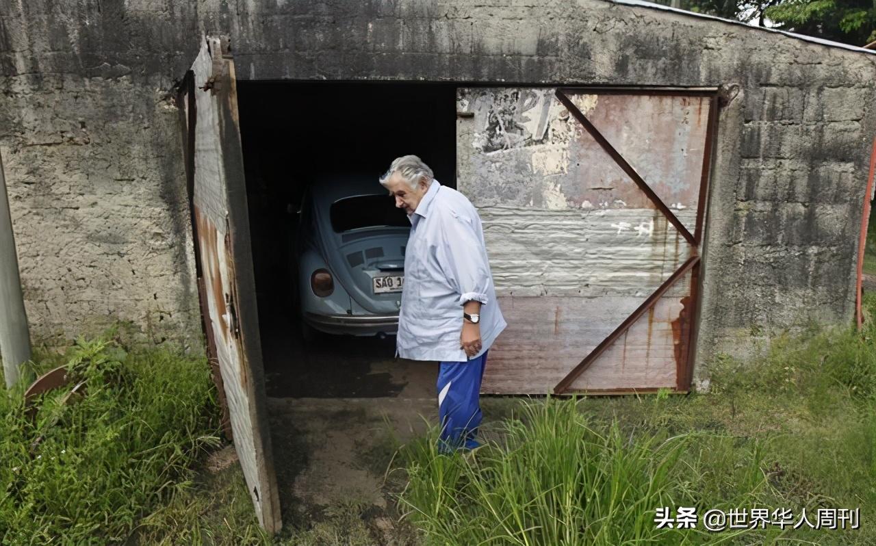 全球最穷总统宣布退出政坛:国家富得流油,他却住板房、开破车