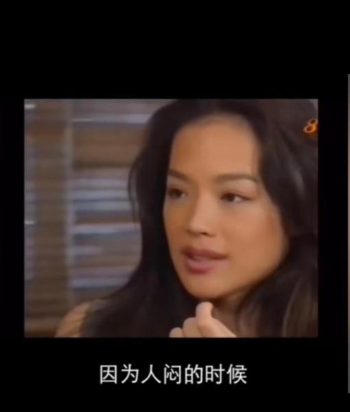 """内娱第一""""敢姐""""舒淇女王发言,网友:太霸气率真"""