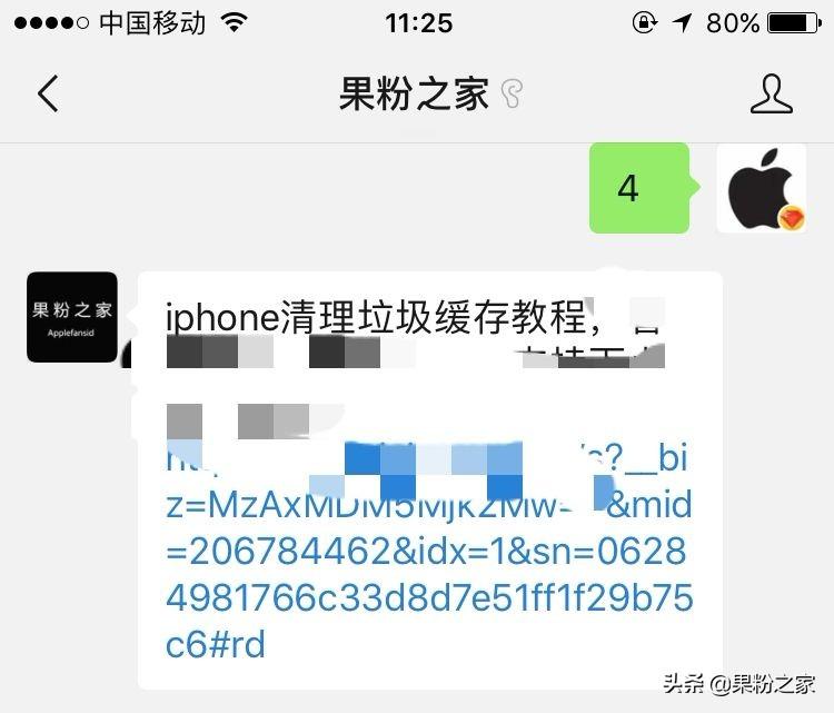 苹果售后完全免费换屏,官方网站发布2款旧机器设备的硬件配置检修新方案
