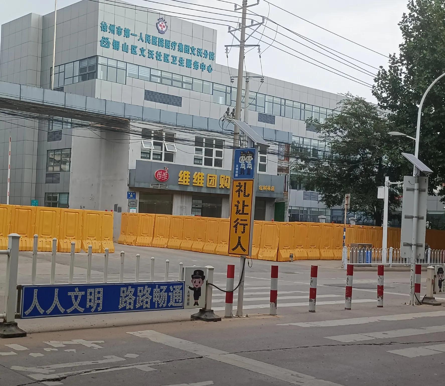 """徐州""""斑马""""文明 彰显城市进步"""