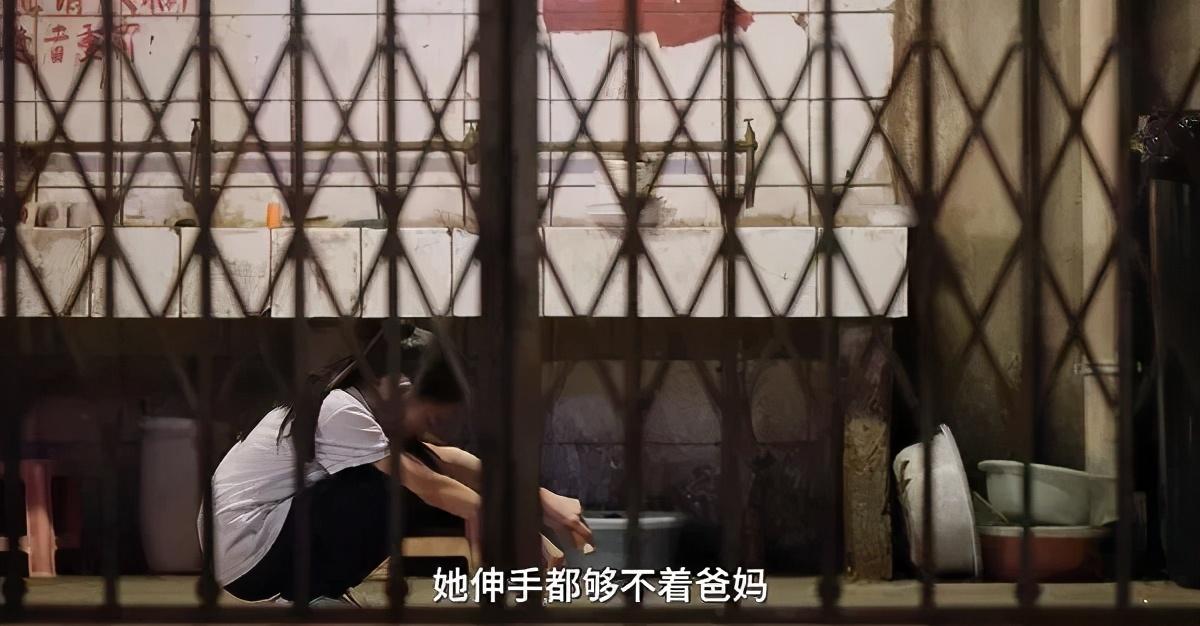 李玫瑾:家长不要总拘泥于细节,先学会把孩子当人看,才是教育