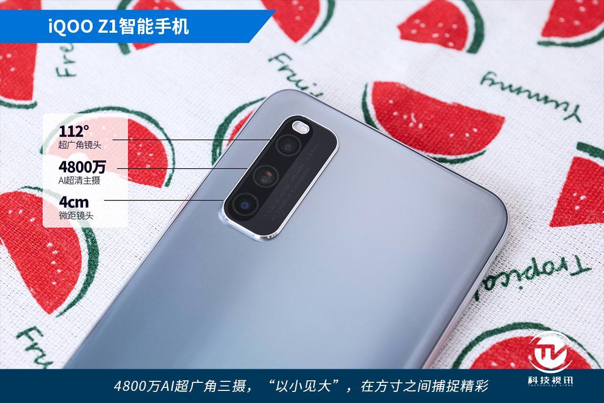 5G性能先锋来袭 iQOO Z1轻松驾驭5G+5G双卡双待