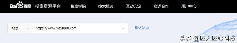 百度seo排名优化软件免费的百度网站优化软件有