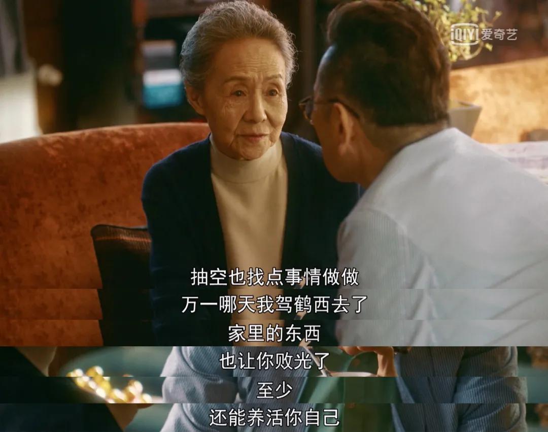《流金岁月》上海大小姐凡尔赛生活图鉴