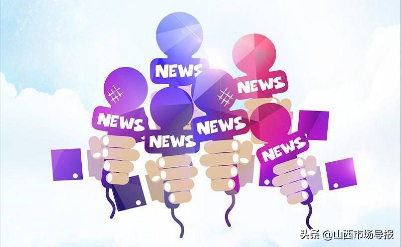 第21个记者节:致敬每个媒体人,永远在路上